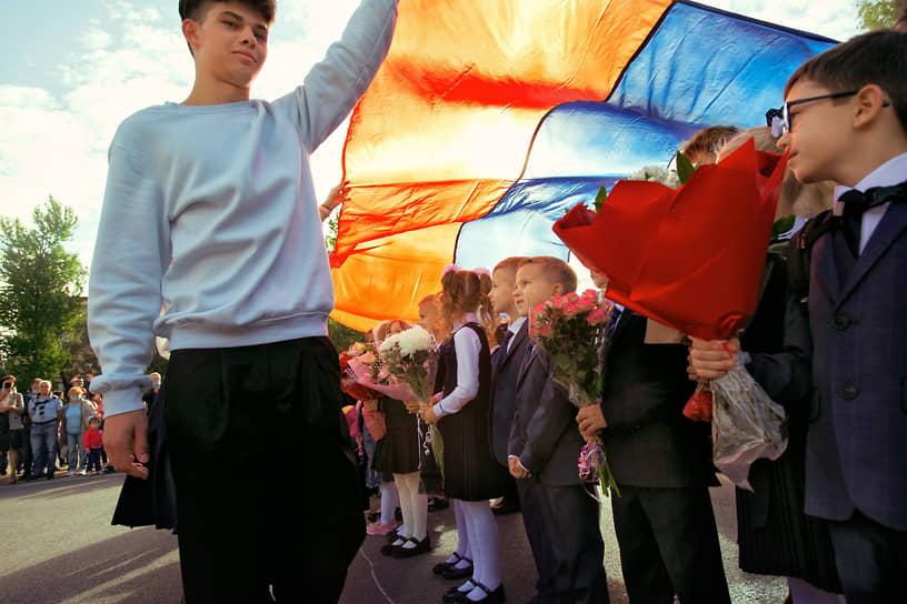 Школа №504 Санкт-Петербурга