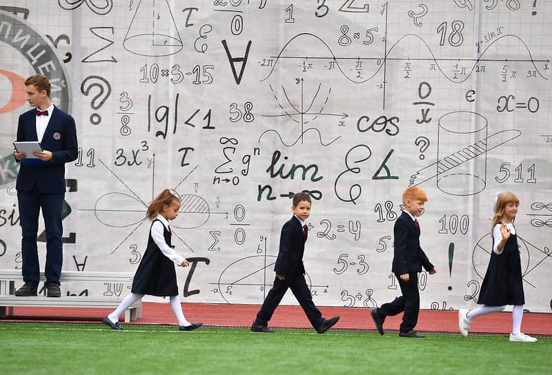 Долгопрудный, Московская область. Учащиеся «Физтех-лицея» им. П.Л.Капицы на торжественной линейке