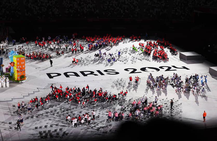 Паралимпийский флаг передан Парижу, где состоится следующая летняя Паралимпиада