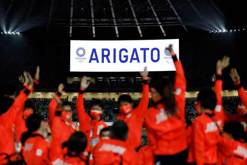 Завершилась церемония закрытия Паралимпийских игр под песню What a Wonderful World Луи Армстронга, которую исполнил японский певец Ацуши Акуно, прикованный к инвалидной коляске