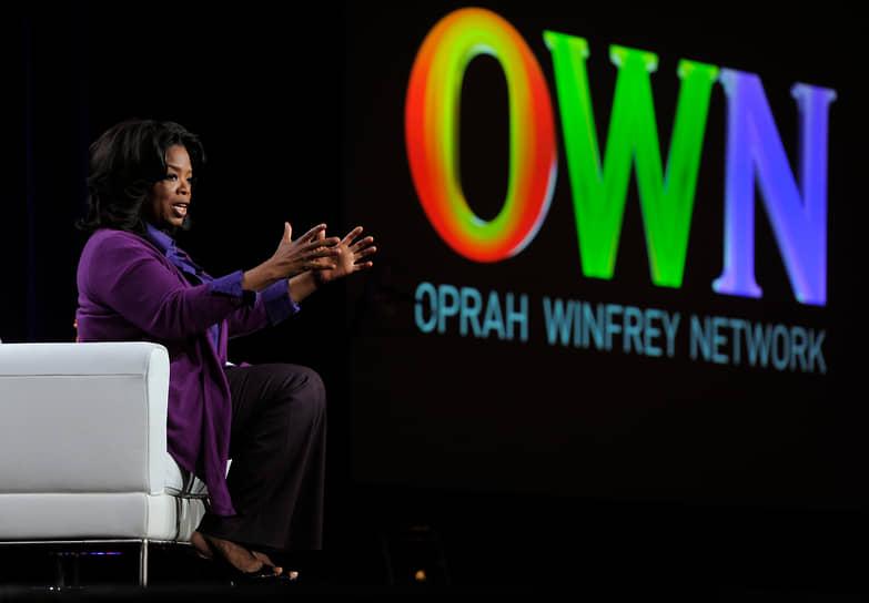 «Доверяйте своему внутреннему голосу. Это самая мудрая вещь в жизни» <br>В 2011 году Опра попрощалась со своим дневным шоу и основала кабельный канал Oprah Winfrey Network (OWN) совместно с Discovery Communications. В декабре 2017 года Discovery приобрел у Опры долю 24,5% в OWN, оставив ей 25,5%. По оценке Forbes, стоимость доли Опры в OWN составляет около $70 млн