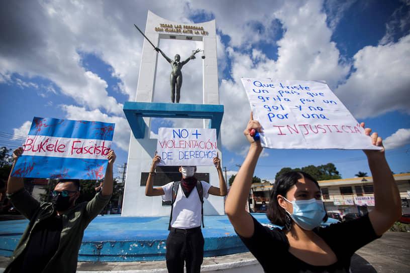 Сан-Сальвадор, Сальвадор. Участники антиправительственного митинга