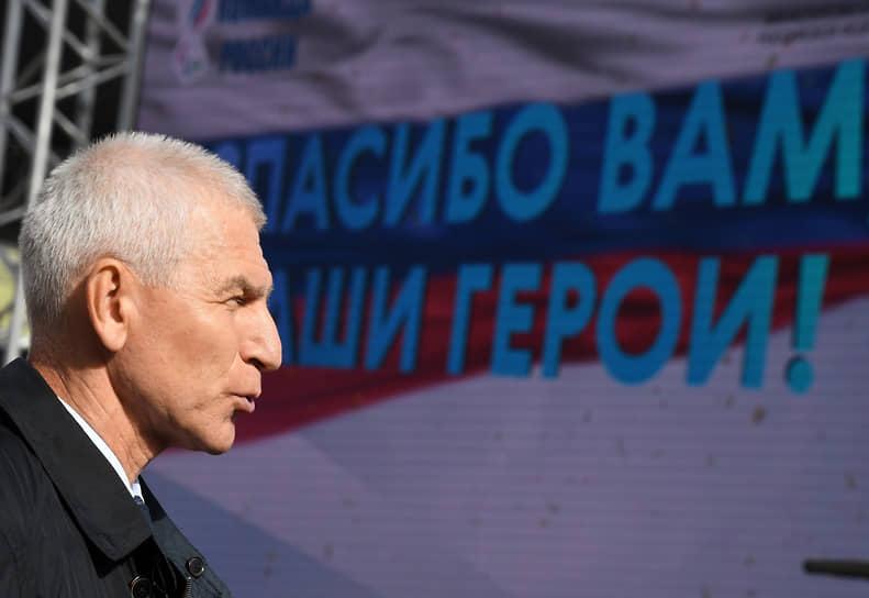 Министр спорта России Олег Матыцин во время церемонии чествования паралимпийцев на Красной площади