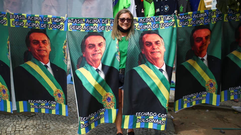 Сторонники президента Бразилии
