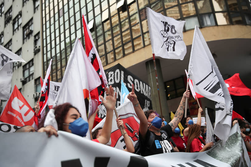 Противники президента Бразилии
