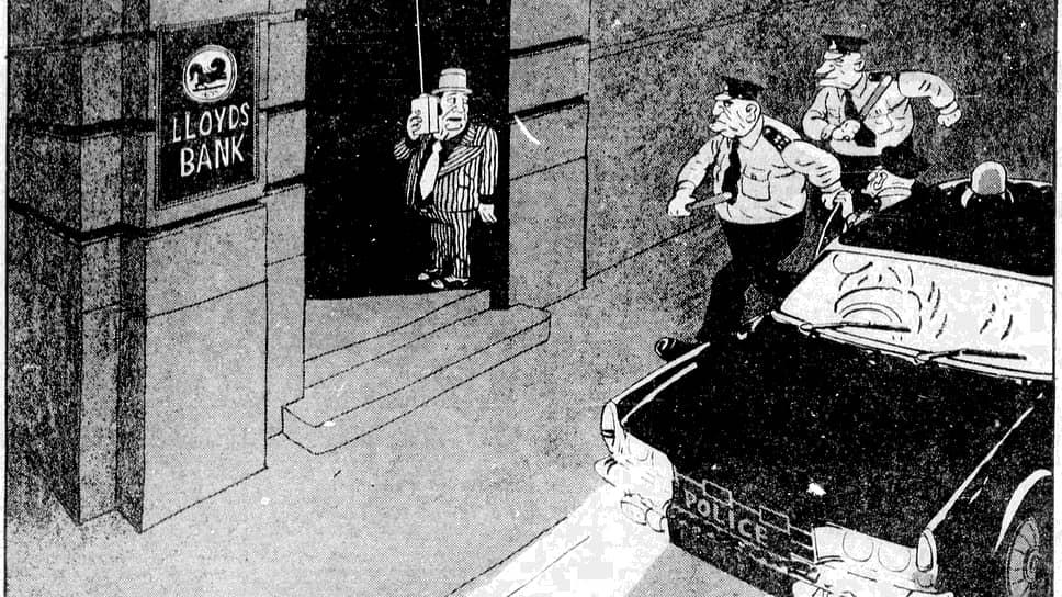 Преступление на улице Шерлока Холмса