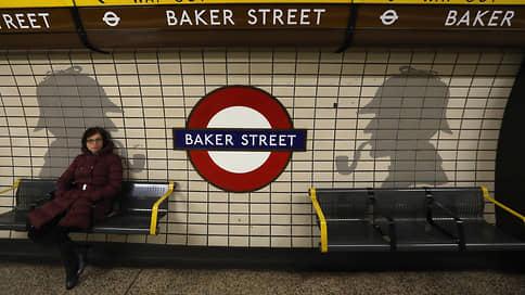 Преступление на улице Шерлока Холмса // 50 лет назад был ограблен банк на Бейкер-стрит