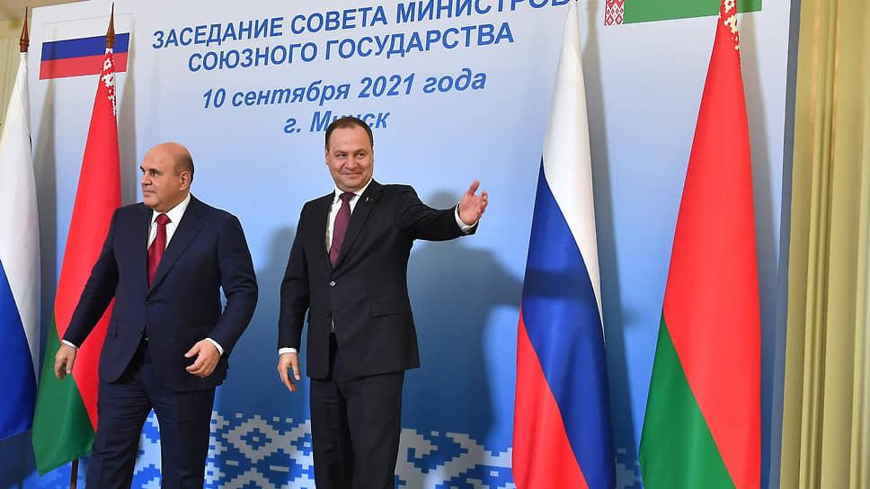 Две страны — одна экономика