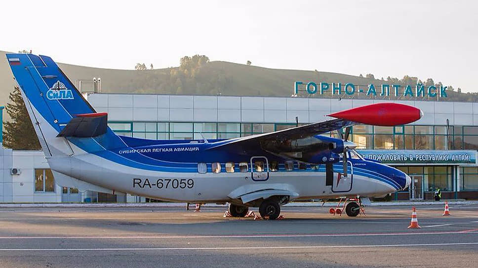 Airplane L-410