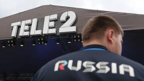Tele2 зачастил в ФАС // Регулятор потребовал у оператора снизить цены