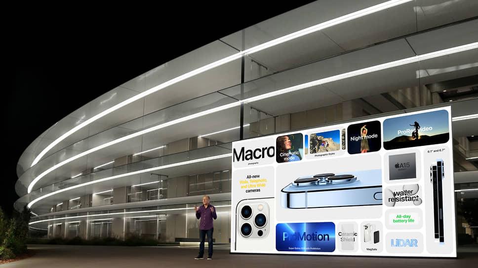 Стоить iPhone 13 Pro будет от $999, а iPhone 13 Pro Max — от $1099. В продаже появятся версии с 128, 256 и 512 ГБ памяти, а до конца 2021 года выйдет первый в истории iPhone смартфон с 1 ТБ встроенной памяти