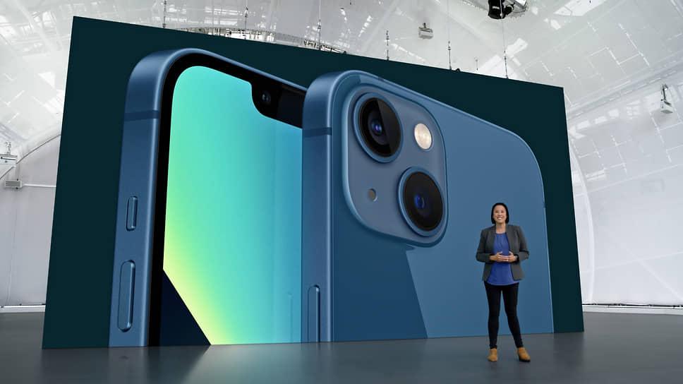 Стоимость нового iPhone 13  составит от $799, а iPhone 13 mini — от $699. Базовым станет смартфон со 128 ГБ памяти, также появятся версии с 256 ГБ и 512 ГБ памяти