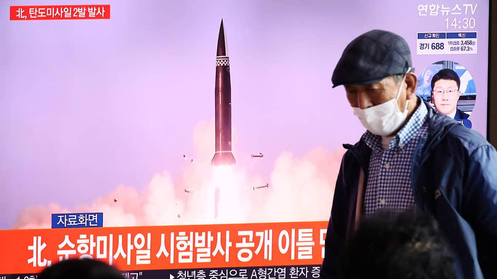 Для Корейского полуострова начался испытательный срок