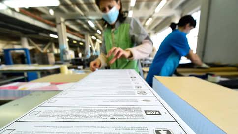 Тринадцать человек на сундук депутата // ЦИК отчитался о завершении подготовки к Единому дню голосования