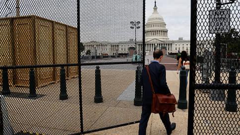 Штурмовавших Капитолий защитят на улицах  / Вашингтон готовится к митингу за «свободу политзаключенных»