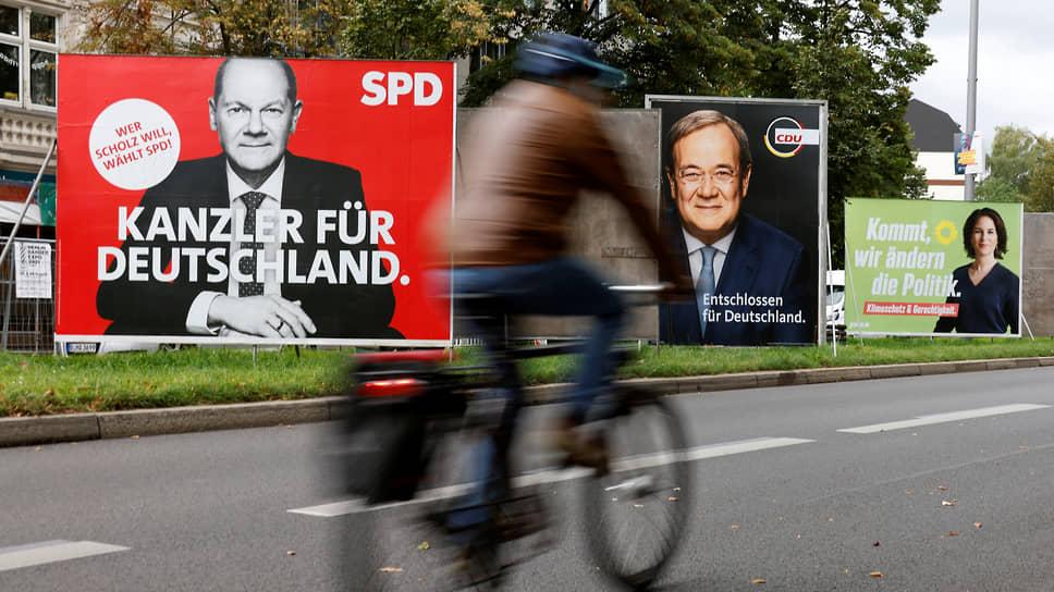 Германия ищет свое правительство