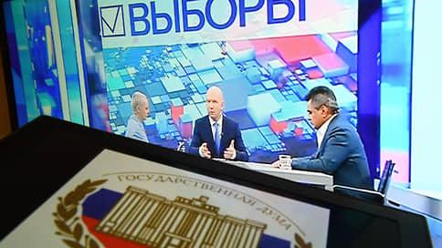 Бесспорные дискуссии // Эксперты проанализировали предвыборные дебаты кандидатов в Госдуму