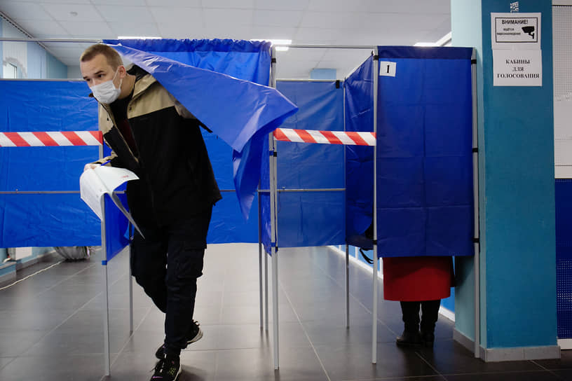 Екатеринбург. Избиратель во время голосования