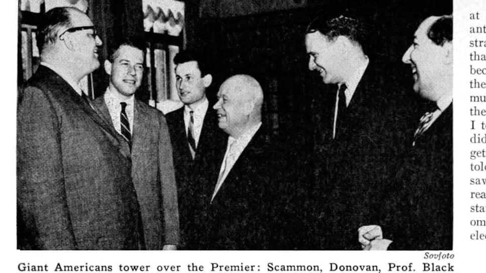 «Пока нас фотографировали, мы обменивались шутками по поводу соотношения наших размеров» (на фото (слева направо) — профессор Р.Скэммон, Х.Донован, Ю.И.Павлов, Н.С.Хрущев, профессор С.Блэк, Г.А.Жуков)