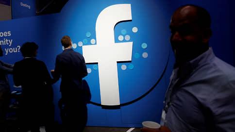 С Facebook сорвали покровы  / Американские журналисты раскрыли тщательно скрывавшиеся правила работы соцсети