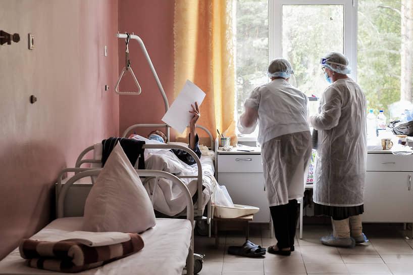 Новосибирск. Избирательный участок в Центральной клинической больнице