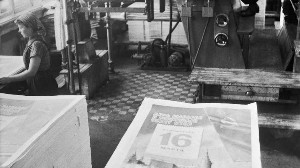 «Действительно, проделанная организационная работа была немалой» (на фото — изготовление предвыборных плакатов на полиграфическом комбинате. Калинин, 1958 год)