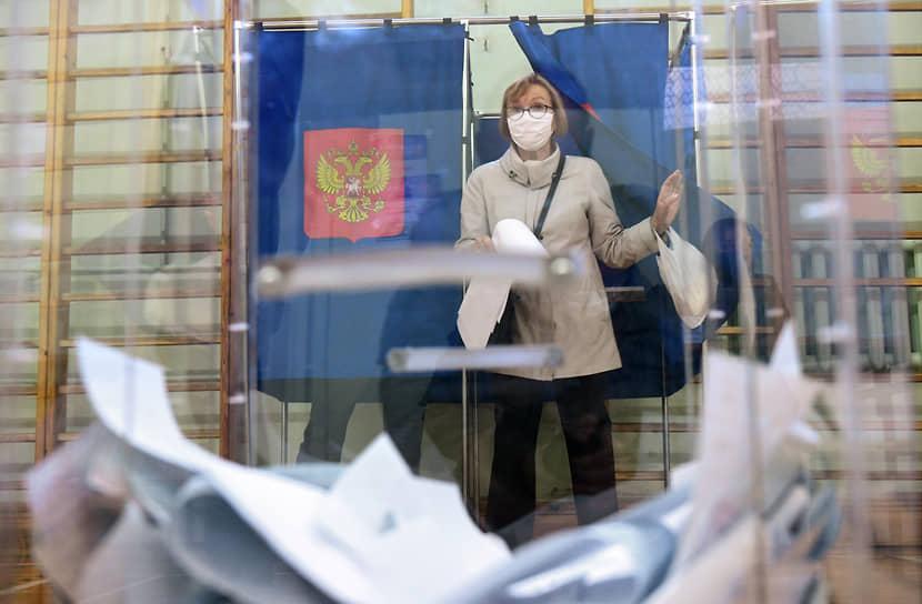 Санкт-Петербург. Граждане во время выборов