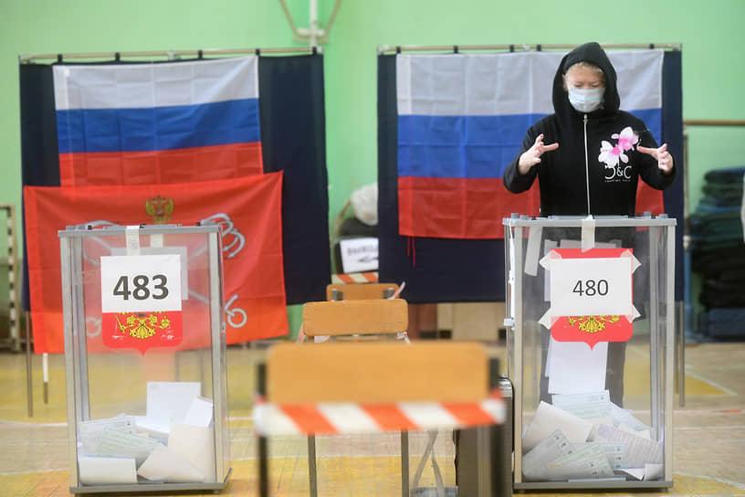 Санкт-Петербург. Выборы депутатов Госдумы и депутатов заксобрания города