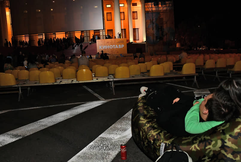 Завершение первого дня кинофестиваля «Кинотавр»