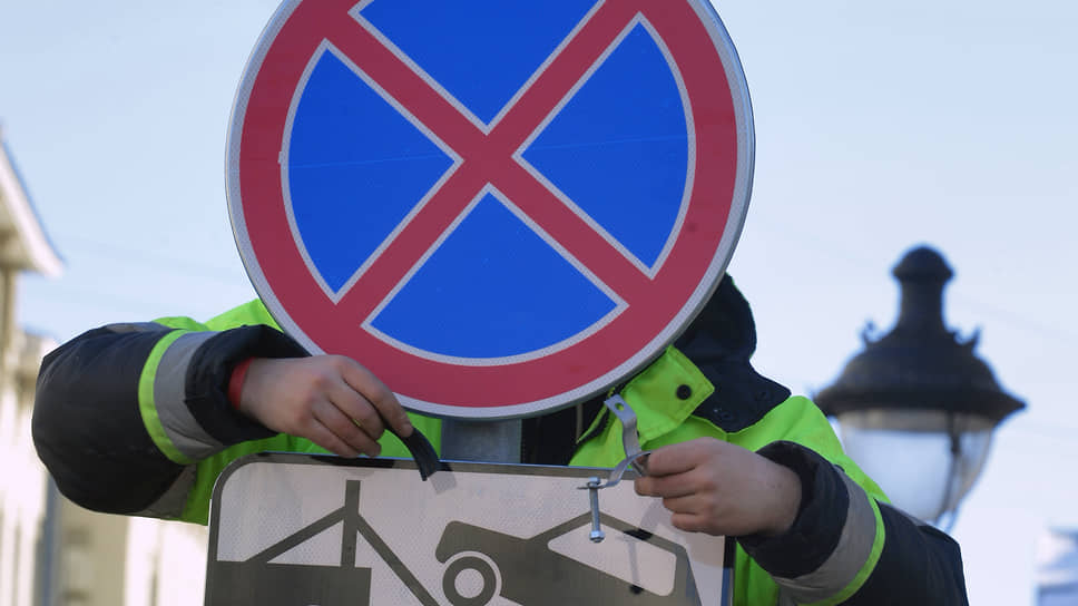Как изменятся правила дорожного движения