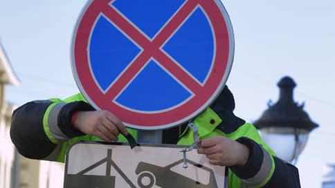 Как изменятся правила дорожного движения // Обзор планируемых изменений в ПДД от Минтранса и МВД