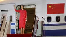 Китай своих не сдает
