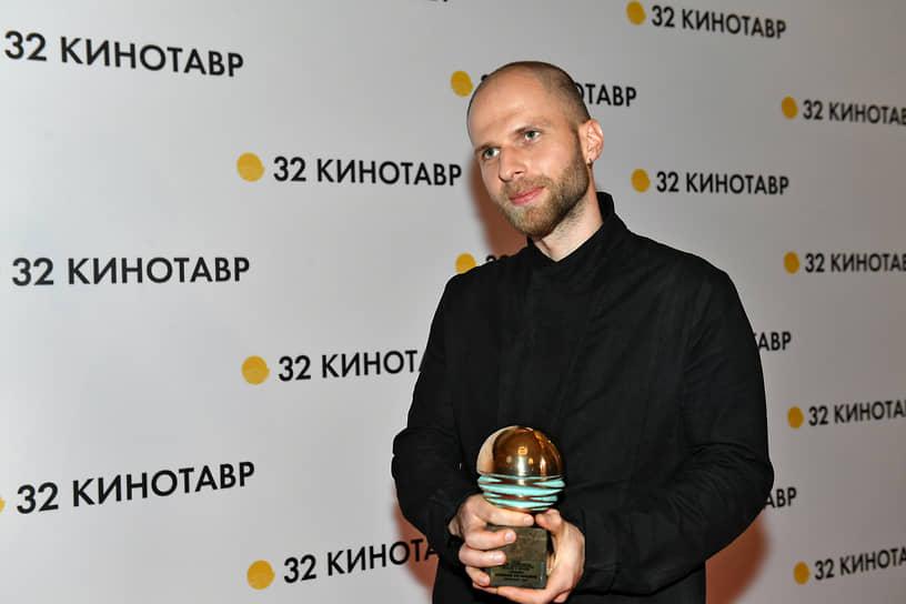 Композитор Алексей Ретинский