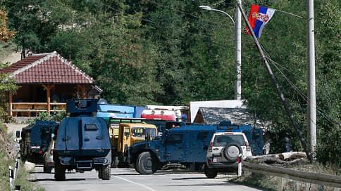 Сербия и Косово откалывают номера // Соседи оказались на грани вооруженного конфликта