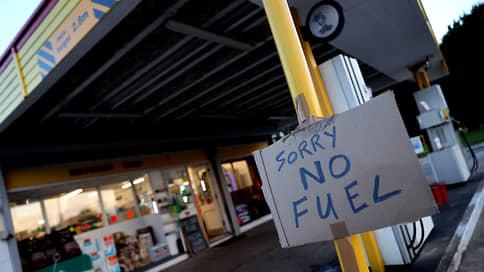 Бензин на нуле // Великобритания переживает масштабный топливный кризис