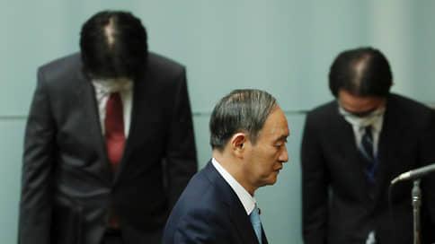 Премьерный японец // Новым лидером третьей экономики мира готовится стать представитель династии Коно