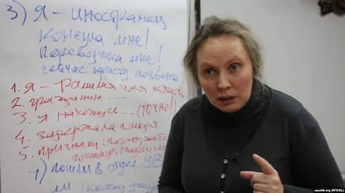 Защитницу мигрантов хотят депортировать // Валентине Чупик на 30 лет запрещен въезд в РФ