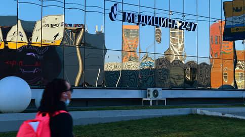 Врача поищут за границей // Бывший руководитель ООО «Медицина 24/7» заочно арестован для международного розыска
