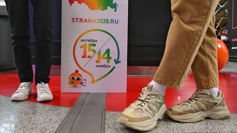 Мошенники переписывают население // Данные волонтеров всероссийской переписи утекли