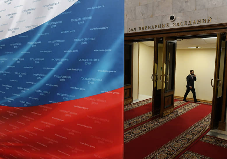 Вход в зал пленарных заседаний Госдумы