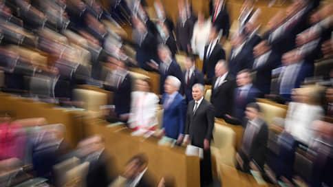 Первое заседание восьмой Госдумы // Как прошла встреча новых депутатов