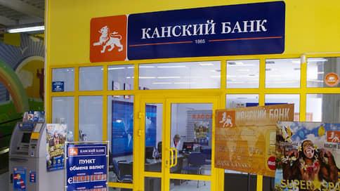 Финансист пошел на сделку // Экс-глава банка Канский, обвиняемый в хищениях, выдал следствию своих бывших коллег