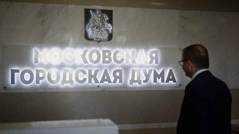 Мосгордума увязла в онлайне // Оппозиционные депутаты продолжают протестовать против дистанционных заседаний