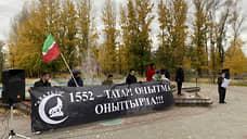 Ивану Грозному не могут простить взятие Казани