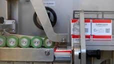 В России тестируют шестую вакцину, в Венесуэле ждут «ЭпиВакКорону»