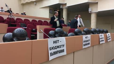 Аплодисменты обложат штрафом // Саратовским депутатам грозит наказание за создание помех работе облдумы