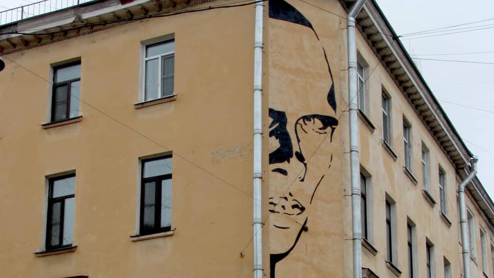 В Санкт-Петербурге закрасят граффити с Даниилом Хармсом
