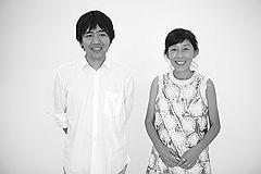 Рю Нишидзава и Кадзуё Сэдзима