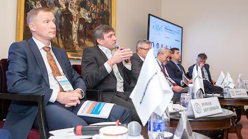 """Энергетика: новые правила, новые возможности  / Конференция ИД """"Коммерсантъ"""""""