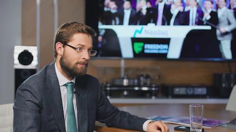 Разговоры о бизнесе.Тимур Турлов,«Фридом Финанс»  / «Наше конкурентное преимущество в том, что мы умеем разговаривать на одном языке с людьми, которые не являются профессиональными инвесторами»